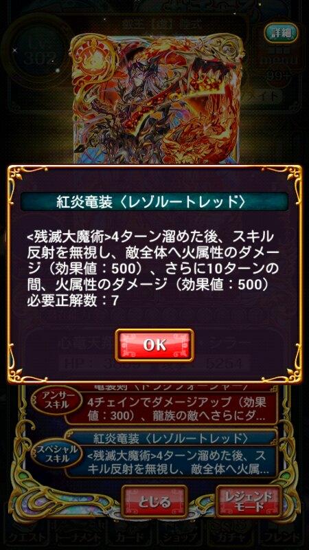screenshot_2016-11-16-19-35-56_resize_20161116_194311