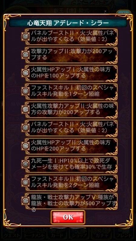 screenshot_2016-11-16-19-36-08_resize_20161116_194311