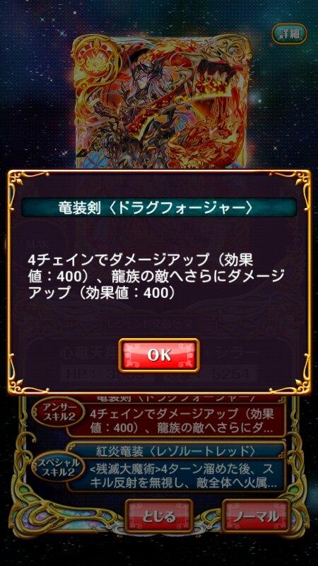 screenshot_2016-11-16-19-36-17_resize_20161116_194310