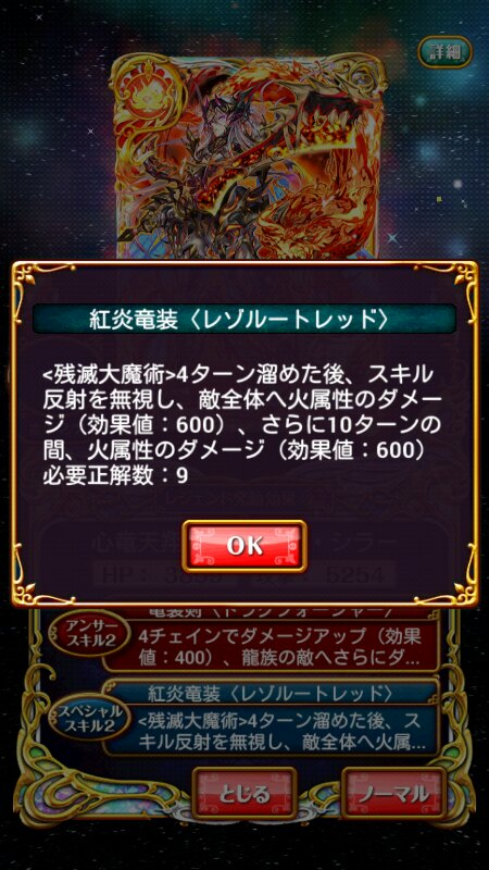 screenshot_2016-11-16-19-36-23_resize_20161116_194309