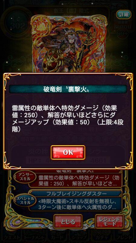 screenshot_2016-11-16-20-04-06_resize_20161116_201229