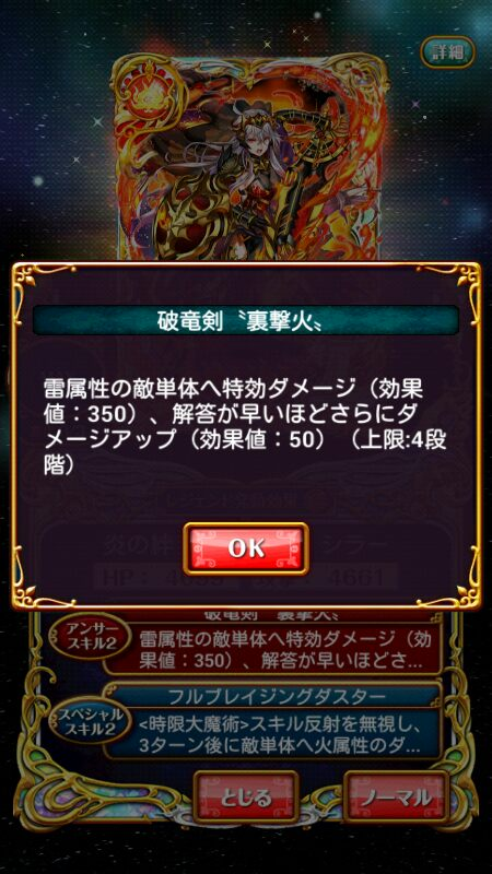 screenshot_2016-11-16-20-04-37_resize_20161116_201227