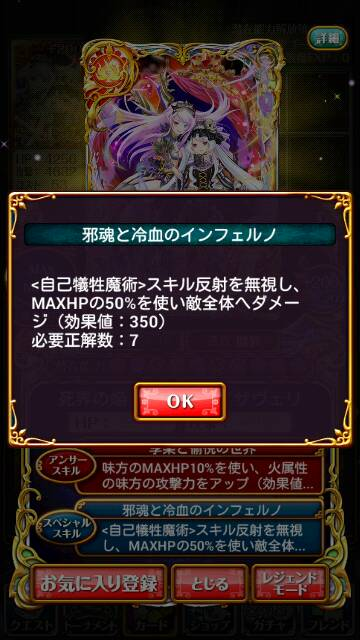 screenshot_2016-11-30-00-15-36_resize_20161130_001855