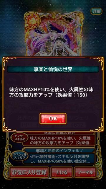 screenshot_2016-11-30-00-16-07_resize_20161130_001855