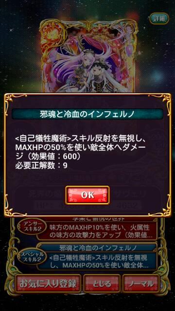screenshot_2016-11-30-00-16-18_resize_20161130_001854