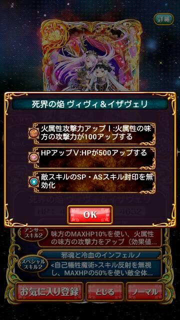 screenshot_2016-11-30-00-16-23_resize_20161130_001854
