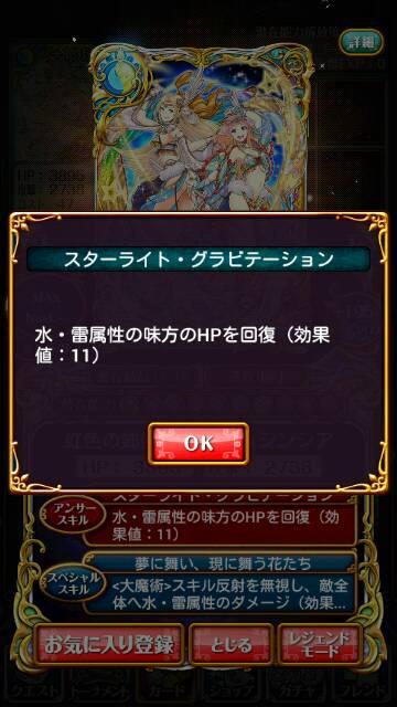screenshot_2016-11-30-00-16-56_resize_20161130_001954