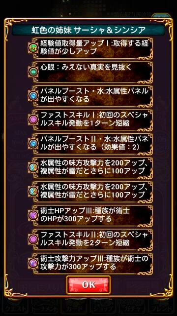 screenshot_2016-11-30-00-17-10_resize_20161130_001953