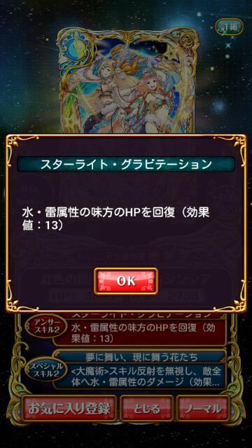 screenshot_2016-11-30-00-17-56_resize_20161130_001953