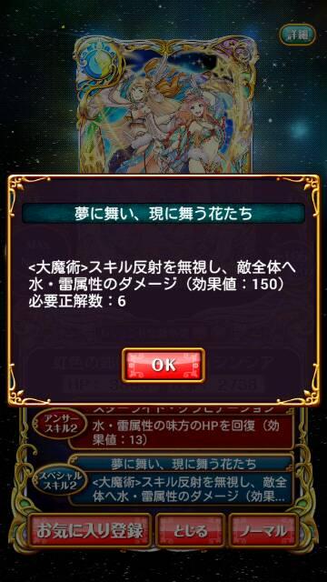 screenshot_2016-11-30-00-18-02_resize_20161130_001952