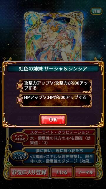 screenshot_2016-11-30-00-18-09_resize_20161130_001952