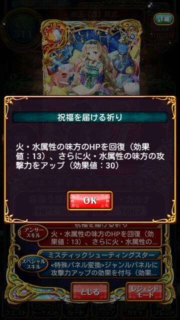 screenshot_2016-11-30-21-10-18_resize_20161130_212426