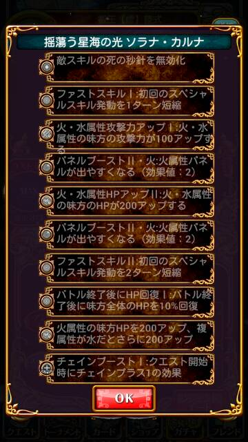 screenshot_2016-11-30-21-10-33_resize_20161130_212426