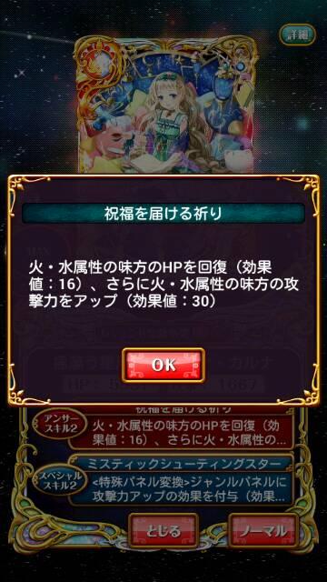 screenshot_2016-11-30-21-10-40_resize_20161130_212425