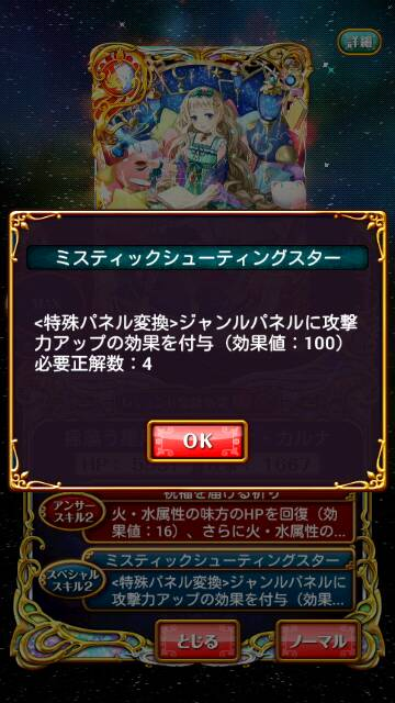 screenshot_2016-11-30-21-10-47_resize_20161130_212425