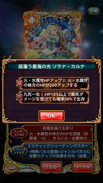 screenshot_2016-11-30-21-10-54_resize_20161130_212424
