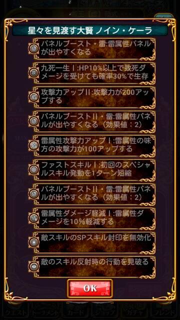 screenshot_2016-11-30-21-43-25_resize_20161130_214431