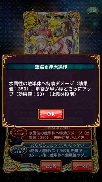 screenshot_2016-11-30-21-43-34_resize_20161130_214430