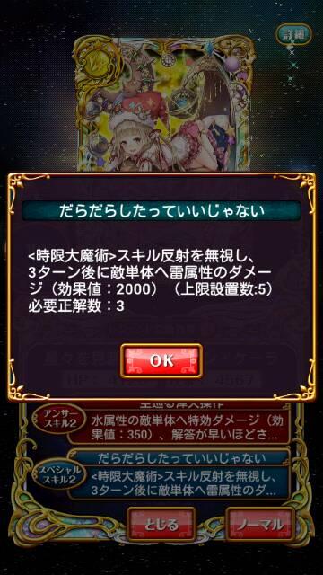 screenshot_2016-11-30-21-43-41_resize_20161130_214430