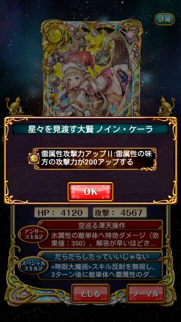 screenshot_2016-11-30-21-43-47_resize_20161130_214430