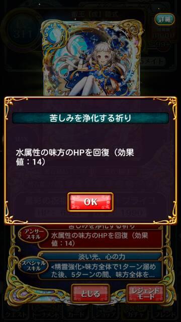 screenshot_2016-11-30-22-11-40_resize_20161130_221257