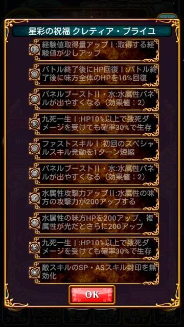screenshot_2016-11-30-22-11-54_resize_20161130_221256