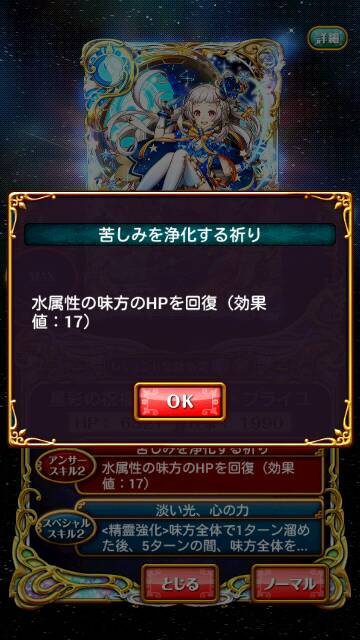 screenshot_2016-11-30-22-12-04_resize_20161130_221256