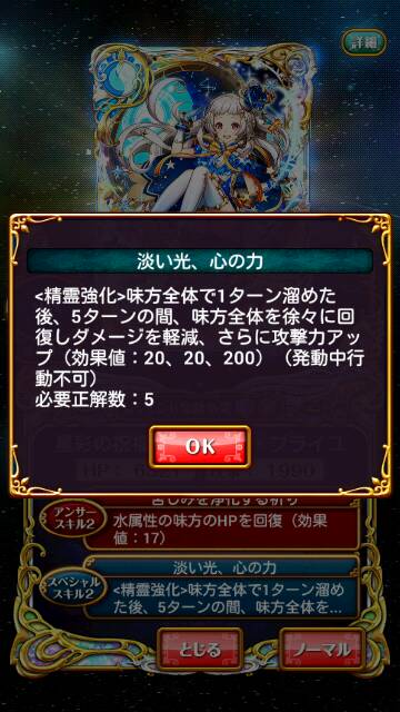 screenshot_2016-11-30-22-12-10_resize_20161130_221256