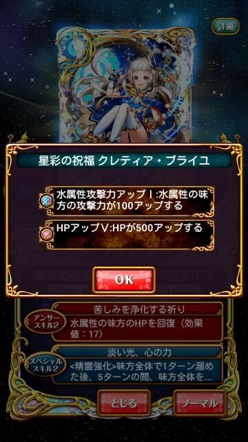 screenshot_2016-11-30-22-12-20_resize_20161130_221255