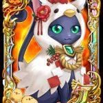 【黒ウィズ】[まとめ]ジグニャン艦隊デッキは宗派増えすぎてカオス/メモリアとアーデのデート現場目撃/正月猫師匠のリーク!