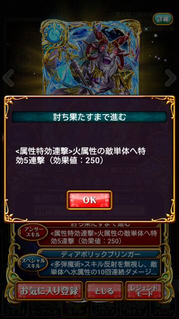screenshot_2016-12-08-23-07-53_resize_20161208_230906
