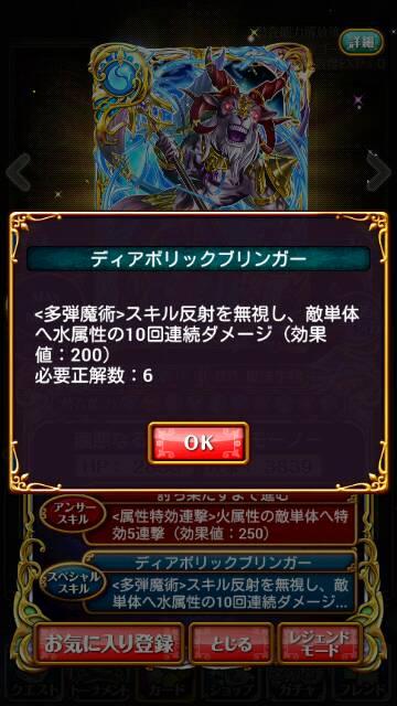 screenshot_2016-12-08-23-07-59_resize_20161208_230905