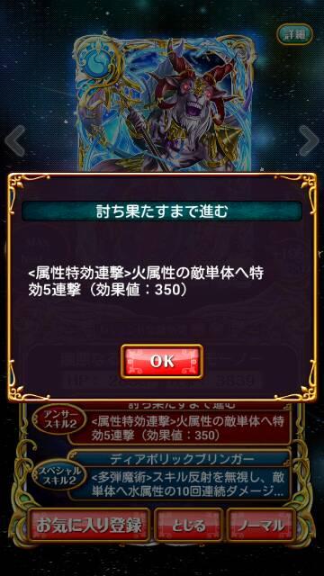 screenshot_2016-12-08-23-08-13_resize_20161208_230903