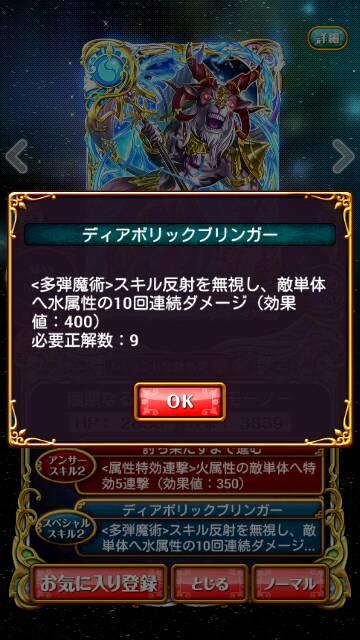 screenshot_2016-12-08-23-08-20_resize_20161208_230903