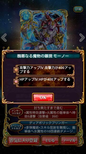 screenshot_2016-12-08-23-08-26_resize_20161208_230902