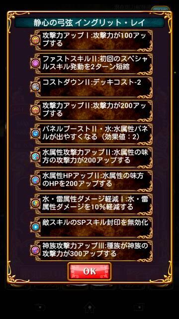 screenshot_2016-12-11-01-36-19_resize_20161211_014133