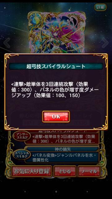screenshot_2016-12-11-01-36-34_resize_20161211_014133