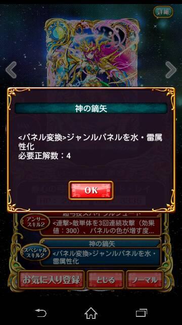 screenshot_2016-12-11-01-36-57_resize_20161211_014133