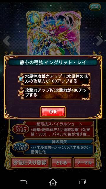 screenshot_2016-12-11-01-37-06_resize_20161211_014212