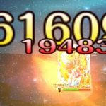 【黒ウィズ】総合報酬ネイハの激化大魔術のダメージを詳細検証してみた。普通のステアップとドラゴンモードだけで150万出る!