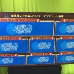 【黒ウィズ】[まとめ]今日のニコ生放送最新情報のチラ見せ!新クイズ形式!?/最近実装された新スキルは使えないスキルが多い?