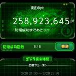 【黒ウィズ】[ゴジラレイド]フェーズ6はギリギリ防衛成功!ラストスパートが凄かった!