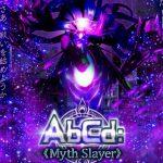 【黒ウィズ】[AbCd:Myth Slayer]カーチャン(イェルセル)レイド開催!最速ターンは3Tだが構築難度高。6Tが無難か?
