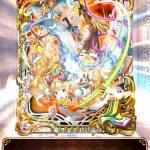 【黒ウィズ】[GWガチャLtoL]碧天の翼姫 グレイス・シグラーのステータスと感想