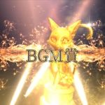 【黒ウィズ】[ゴールデンアワード2017中間発表]BGM賞結果発表!1位がダントツであのイベント!レディアントは何位!?