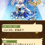 【黒ウィズ】[まとめ]ヒカリ欲張りセット(ヒカリ画像)/俺を杖にしてくれぇぇぇぇ!!
