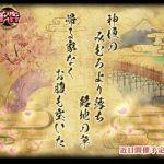 【黒ウィズ】新イベントは八百万?それとも和の国イベント!?ゲーム内お知らせにて発表!