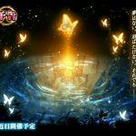 【黒ウィズ】新イベント画像がゲーム内お知らせにて発表!メアレス3来ちゃう!?