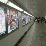 【黒ウィズ】新宿の黒ウィズ広告を見てきました!圧巻のサイン入り特大広告は必見!(レポ記事)